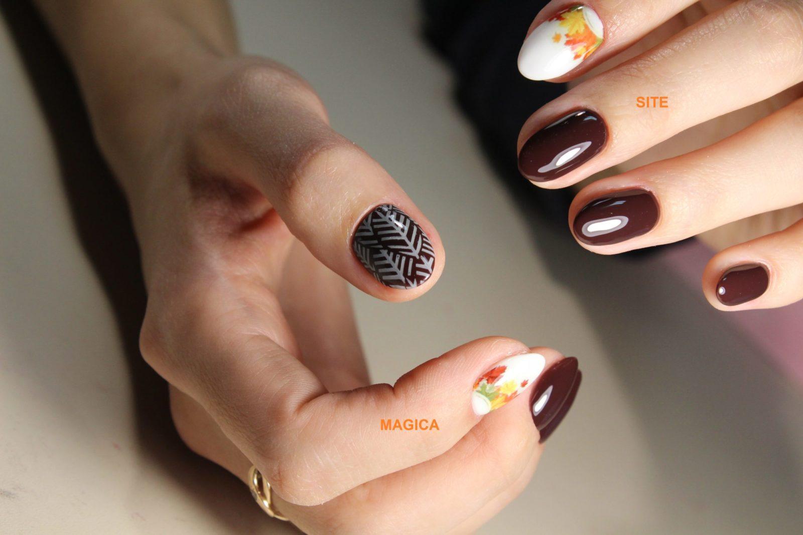 осенний маникюр, ногтевой дизайн, рисунки на ногтях, бордовые ногти, винный цвет, белые ногти, разноцветные ногти, комбинированный маникюр, листья на ногтях, кленовые листья, трафарет для ногтей