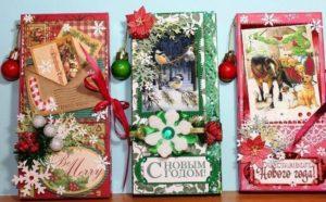 открытки на новый год, открытки, скрап букинг, творчество, своими руками, поздравления, подарок своими руками, открытки из бумаги